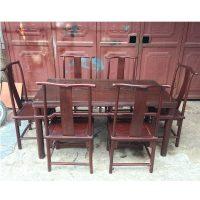 bộ bàn ghế ăn gỗ hương