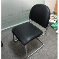 ghế chân quỳ da lưng thấp